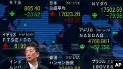 El índice MSCI de acciones asiáticas fuera de Japón subía un 0,1%.