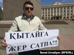 Uralsk, 24-aprel, 2016