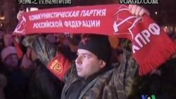 2011-12-06 美國之音視頻新聞: 俄羅斯當局拘押反對派人士