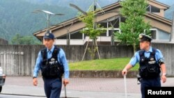 Polícia japonesa em alerta