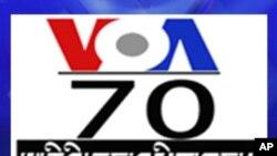 Wang Lixiong Interview & VOA 70th Anniversary