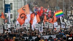 Protes di Rusia