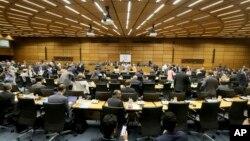 نشست شورای حکام آژانس بین المللی انرژی اتمی - آرشیو