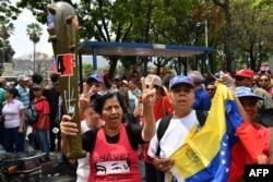 3月30日馬杜羅的支持者自稱舉行反帝國主義集會
