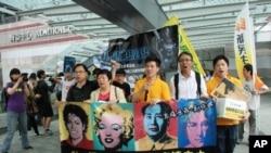 """香港新民主同盟發起遊行反對 """"網絡23條"""" 箝制言論及創作自由"""
