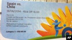یک بلیت ۹۰ دلاری مسابقه اسپانیا در مقابل شیلی در جام جهانی برزیل، که روی وبسایت «استاب هاب» به بهای ۷۷۵ دلار فروخته شد.