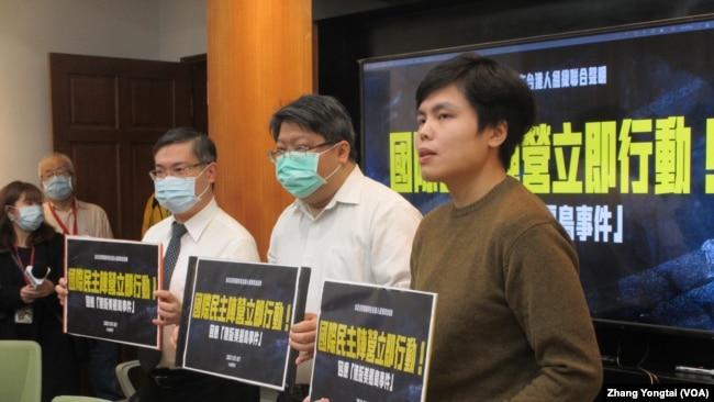 台湾公民团体召开记者会呼吁国际社会联合反制中共镇压香港民主(美国之音张永泰拍摄)