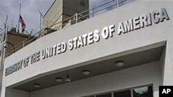 САД ја затворија амбасадата во Сирија