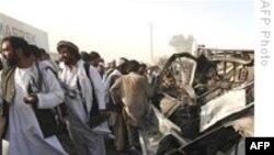 طالبان مسئولیت بمب گذاری در کابل را بر عهده گرفتند