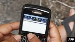 Pakistan BlackBerry Hizmetlerinin Kesilmesini İstedi