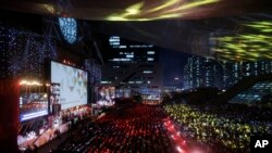 FILE - People attend the opening ceremony of the Busan International Film Festival at Busan Cinema Center in Busan, South Korea, Oct. 1, 2015.