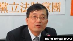 亲民党立委 李桐豪