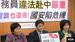台湾在野党台联党就公务人员违规赴中问题召开记者会(美国之音张永泰拍摄)