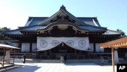 Tugu Yasukuni di Tokyo, dibangun untuk menghormati pahlawan Jepang yang gugur dalam perang (foto: dok).