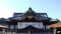 ວັດ Yasukuni ຂອງສາສະໜາຊິນໂຕ ທີ່ກຸງໂຕກຽວ