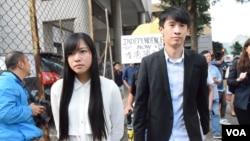 香港青年新政前立法會議員梁頌恆及游蕙禎。(美國之音湯惠芸)