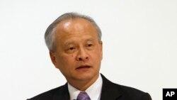 Đại sứ Trung Quốc tại Mỹ, Thôi Thiên Khải.