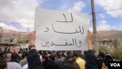 Para demonstran anti-pemerintah Suriah di kota Zabadani, dekat perbatasan Libanon, memrotes korupsi di pemerintahan (foto: dok.).