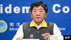 台灣中央流行疫情指揮中心指揮官陳時中在記者會上(2020年3月11日)