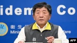 资料照:台湾中央流行疫情指挥中心指挥官陈时中在记者会上 (2020年3月11日)