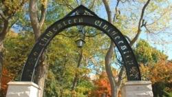 [지성의 산실, 미국 대학을 찾아서 오디오] 노스웨스턴대학교(1)