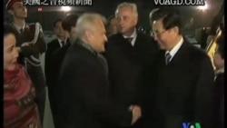 2011-10-31 美國之音視頻新聞: 胡錦濤20國集團會議前訪問奧地利