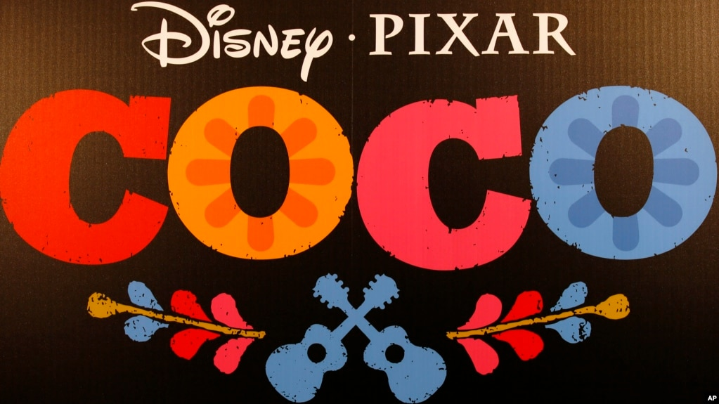 The Logo At Premiere Of Disney Pixars Coco Le Grand Rex