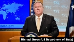 مایک پمپئو وزیر خارجه آمریکا، روز دوشنبه دوم اردیبهشت در ساختمان وزارت خارجه