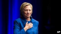 Hilari Klinton na podijumu skupa u organizaciji Fonda za zaštitu dece, 16. novembar, 2016.