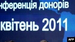 Конференция доноров Чернобыльской АЭС в Киеве, 19 апреля 2011