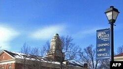 Amerika'da Ücretsiz Üniversite: Berea Üniversitesi