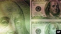 美元(资料照片)