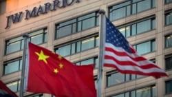 美媒:中国对外国企业影响力引起华盛顿警觉