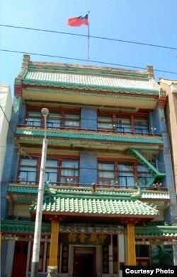旧金山中华总会馆屋顶的青天白日旗消失之前(诉讼案呈堂照片)