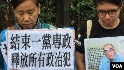 香港社民连和支联会成员举行抗议活动,要求结束一党专政,释放所有政治犯。(美国之音海彦拍摄)