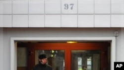 경비를 서고 있는 독일 경찰