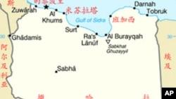 利比亞地理位置圖