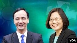 台灣總統選舉候選人民進黨蔡英文和國民黨朱立倫。