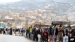 دور اول انتخابات ریاست جمهوری افغانستان