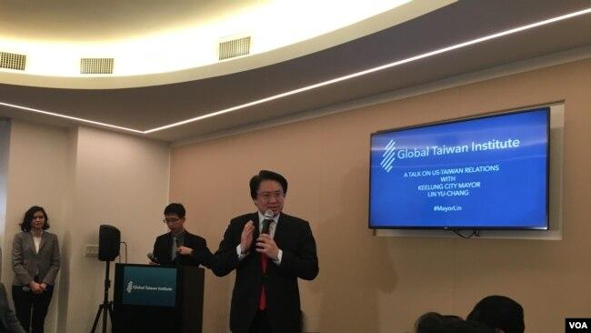 基隆市长林右昌吁美勿让台湾成为印太自由民主破口