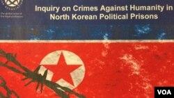 國際律師協會有關北韓政治犯集中營調查報告的封面(美國之音許寧拍攝)