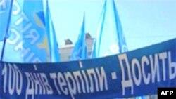Ukrayna'da Seçim Sonuçları Geçici Olarak Askıda