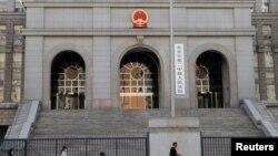 Tòa án nơi diễn ra phiên xử ông Yang Hengjun.
