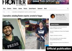 Wa Lone và Kyaw Soe Oobị bắt theo điều 3 của luật Bí mật có từ thời thuộc địa của Myanmar trong khi đang tác nghiệp tại cho Reuters. (Ảnh chụp màn hình trang Frontier Myanmar)