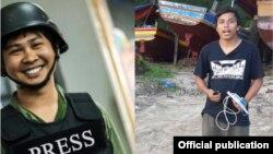 Nhà báo Wa Lone và Kyaw Soe Oo của Reuters bị bắt tại Myanmar ngày 12/12/2017.