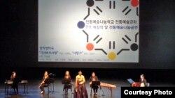 한국의 국립 예술교육기관인 한국예술종합학교 전통예술원이 탈북민과 다문화 가정, 문화예술 소외계층을 위한 전통예술강좌를 운영하고 있다.