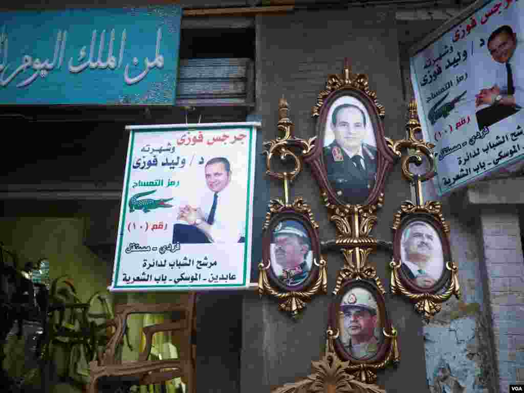 Parliamentary advertisements in Cairo, Egypt, show candidates in support of President Abdel Fattah el-Sissi, Dec. 1, 2015. (Photo - H. Elrasam/VOA)