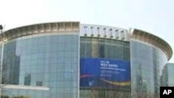 第二届全球核安全峰会即将在韩国首尔召开