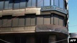 სირიის არმია ქალაქ ლატაკიაში წესრიგის აღდგენას ცდილობს