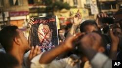 14일 이집트 헌법재판소의 판결에 항의하는 카이로의 시위대.